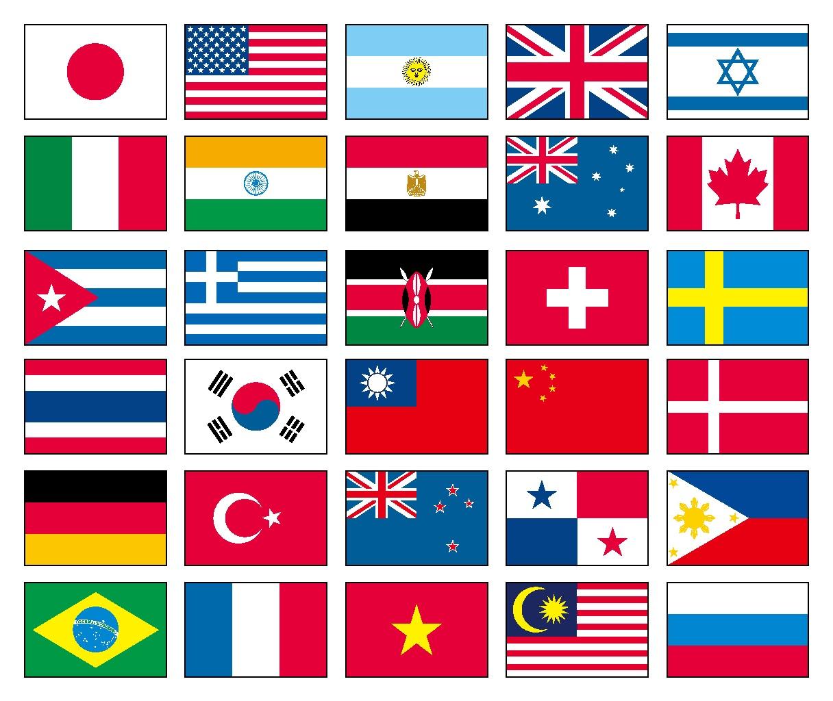 万国旗の30ヶ国