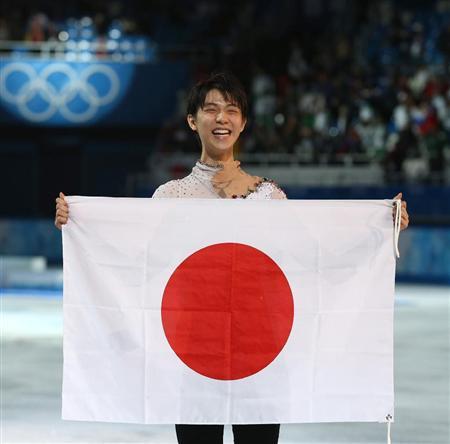 ソチオリンピック 羽生君とトスパの国旗