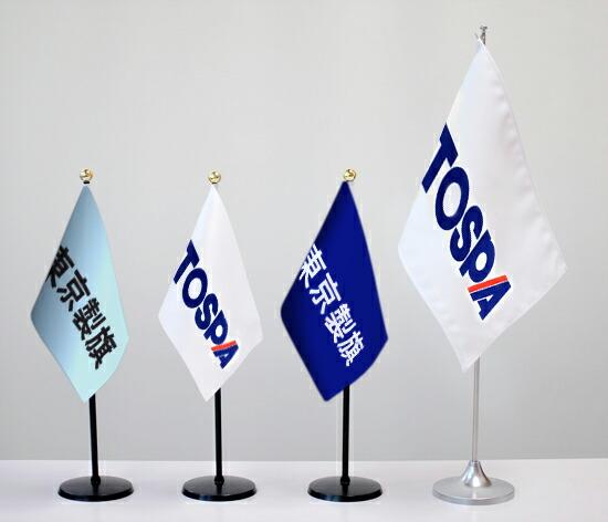 オーダー旗 フラッグ販売