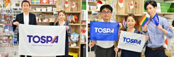 のぼり・国旗・旗の専門店オリジナル旗制作