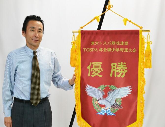 東京製旗株式会社の歴史 日の丸国旗とともに
