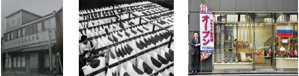 東京製旗株式会社の歴史