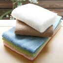 Made in Japan daily towels - bath towels