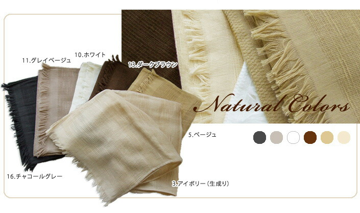 Calm natural system color variations to be available regardless of man ...