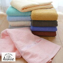 Do; bear color bath towel