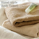Made in Japan ホテルスタイルバス towels: sensyu towel]