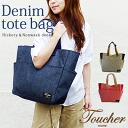 Denim tote bag / made in Japan