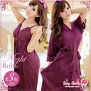 [Sexy babydoll babydoll baby doll lingerie set negligee Nightgown sexy sexy lingerie supplied non-% babydoll