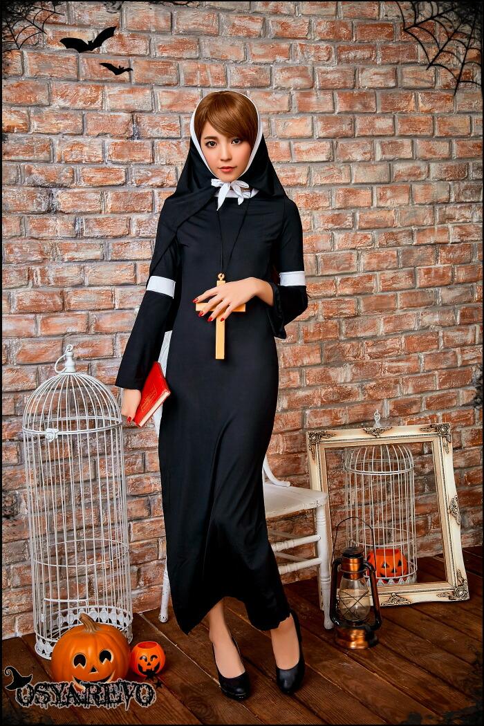 ハロウィン コスプレ セクシー シスター コスチューム 衣装