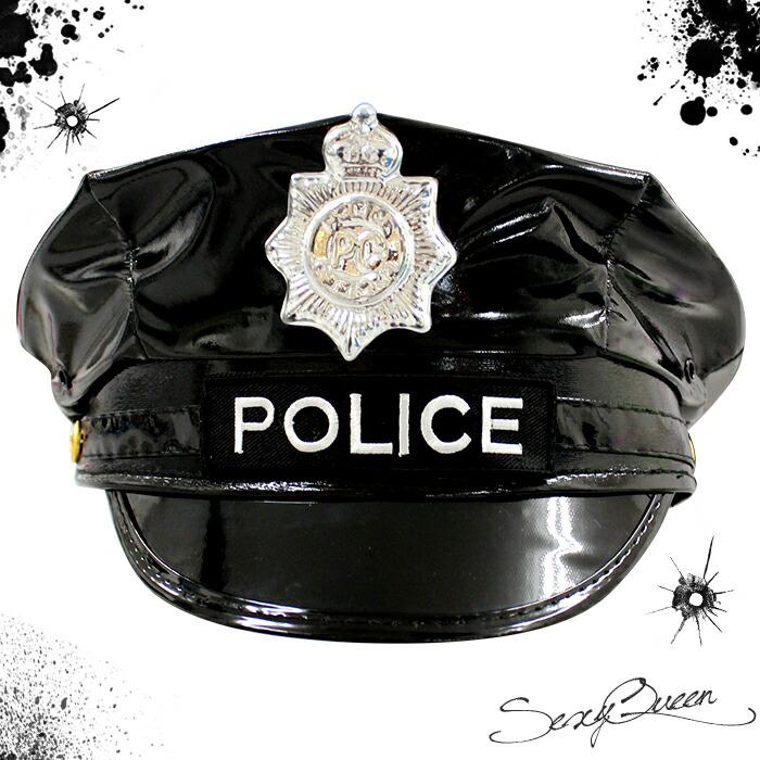 ポリス帽子 単品 ポリスハット 警察官 コスプレ 帽子 コスチューム コスプレ ポリス 警官帽子 婦警 婦警衣装 ハロウィンアイテム 警官 制服