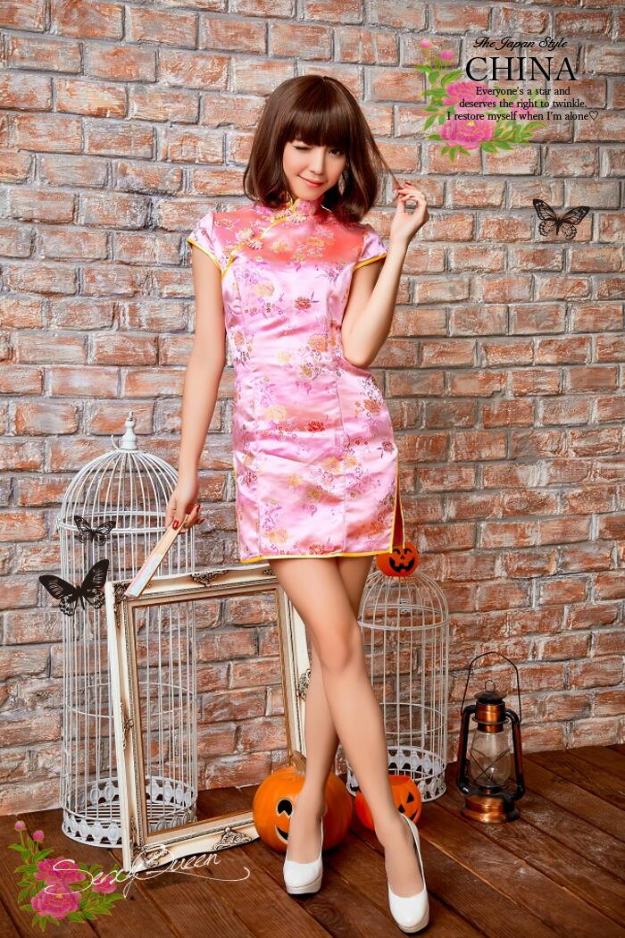 チャイナドレス チャイナ服 ハロウィン コスプレ 衣装