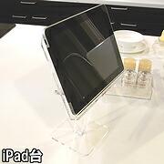 iPad�������