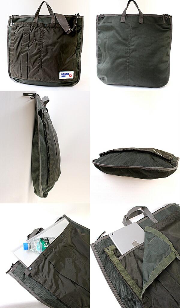 ラゲッジレーベル カーゴ 2WAY ヘルメットバッグは内部にもポケットがあります