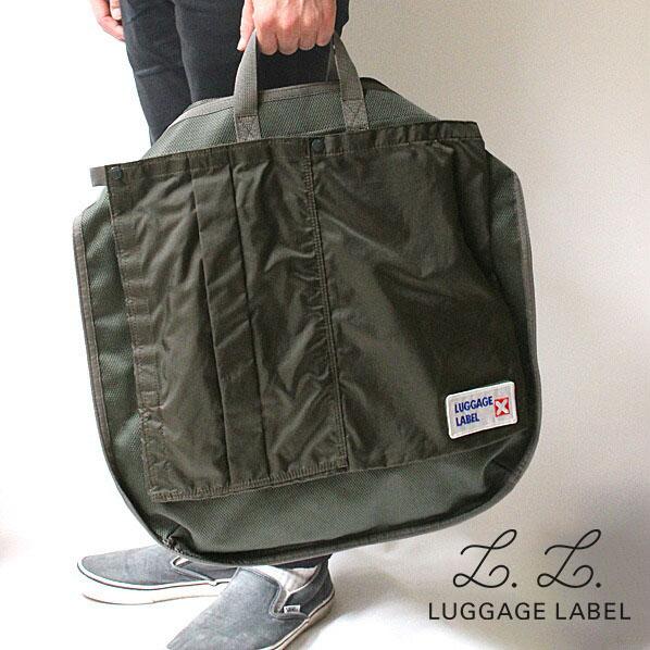 吉田カバン LUGGAGE LABEL CARGO  ラゲッジレーベル カーゴ 2WAY ヘルメットバッグ 967-05721 TOP