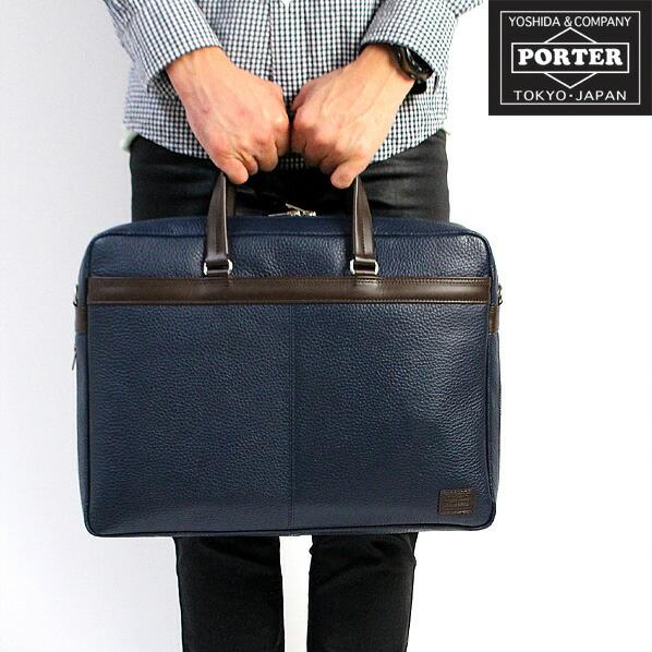 PORTER BLEND ポーター ブレンド 2WAYブリーフケース ビジネス 本革 TOP