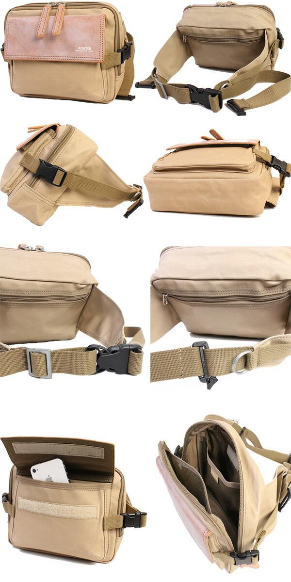 吉田カバン ポーター フィールド PORTER FIELD 収納ポケットが多い ウエストバッグ ボディバッグ