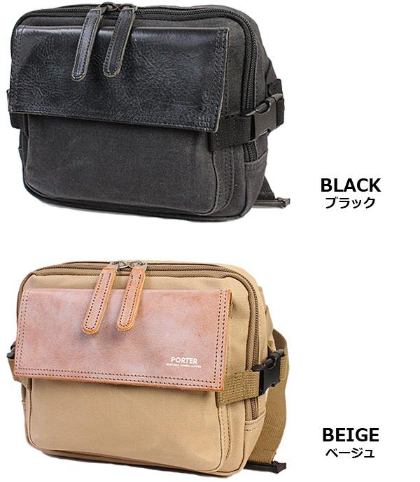ブラックとベージュの合わせやすいカラーの2色展開