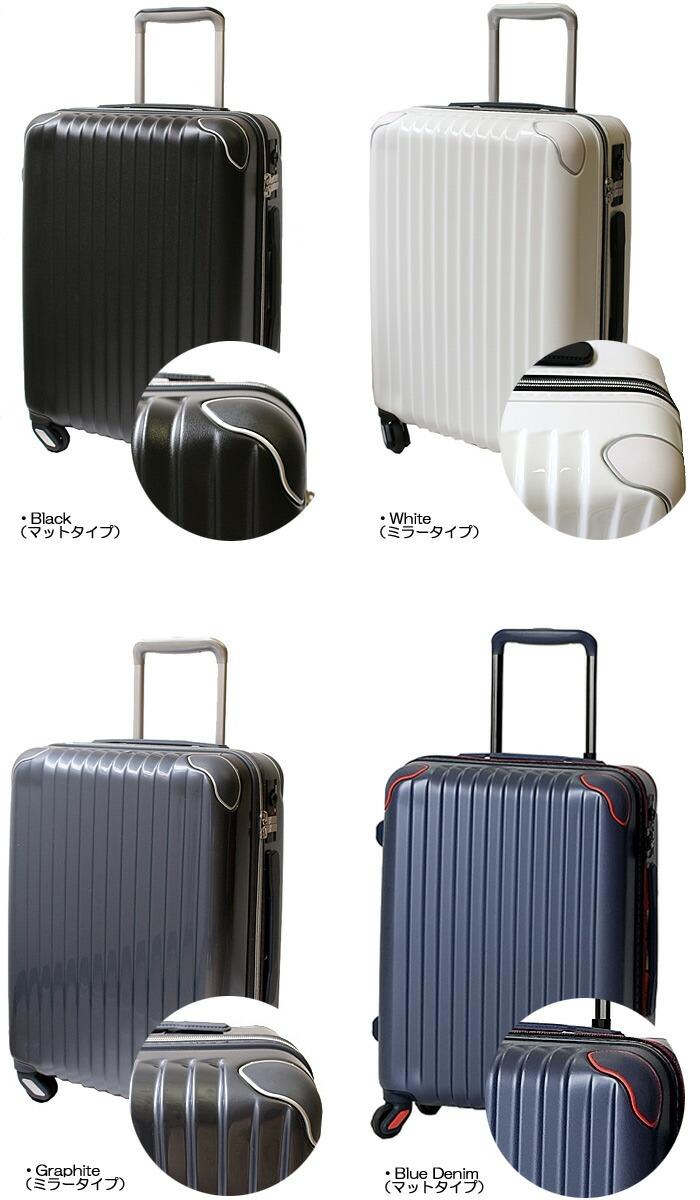 カーゴ スーツケース シックなカラーのブラック、ホワイト、エレガントなネイビー、グレー