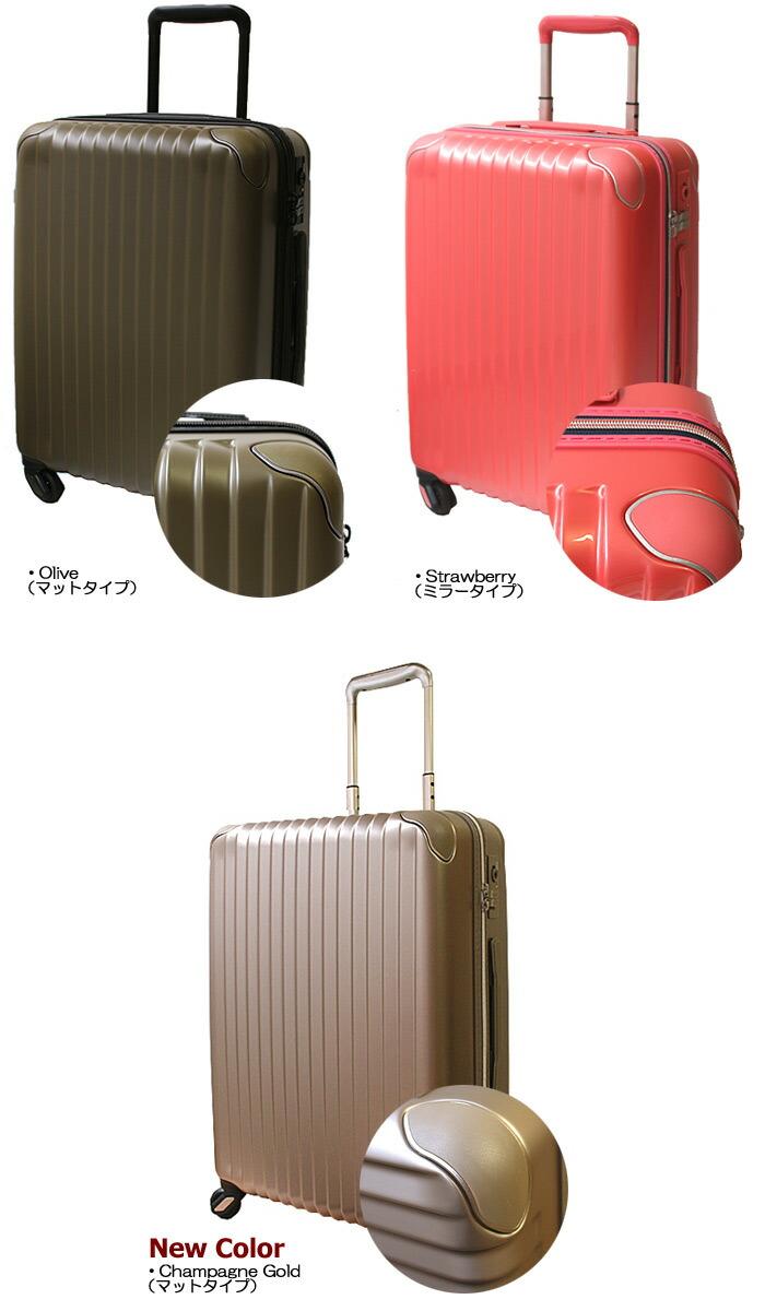 カーゴ スーツケース シックなカラーのブラック、ホワイト、可愛いカラーのストロベリー(ピンク)、カジュアルなオリーブ