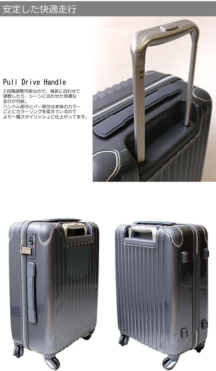 カーゴ スーツケース 前後左右の詳細 キャリーバー 3段階調整