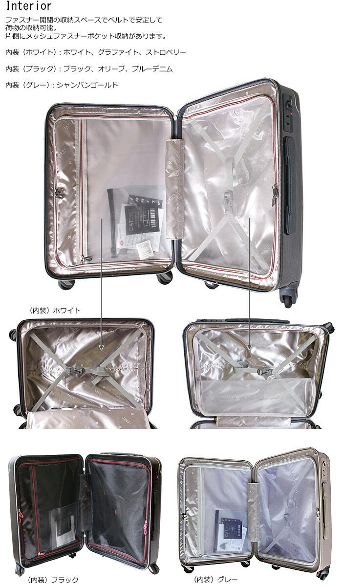 カーゴ スーツケース 内装 ブラック、ホワイト