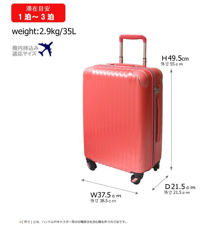 カーゴ スーツケース ファスナー式 機内持ち込み可能 35L リニューアル サイズ