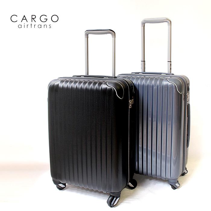 カーゴ スーツケース ファスナー式 55L リニューアル