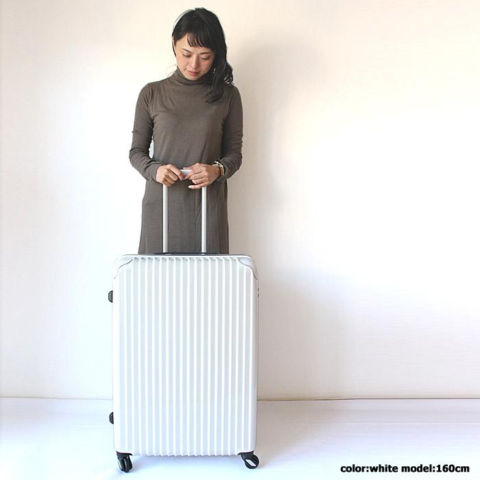 カーゴ スーツケース ファスナー式 84L リニューアル モデル 女性もラクラクキャスター