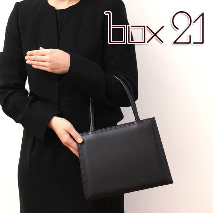 box21 ヌガー ハンドバッグ