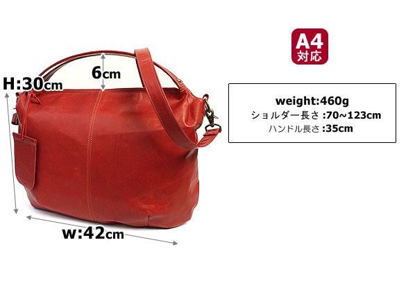 ダコタ サンセット 馬革 2Way ショルダーバッグ トートバッグ サイズ A4対応のショルダーバッグ トートバッグ