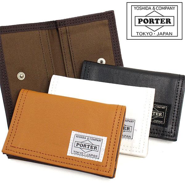 ポーター フリースタイル カードケース