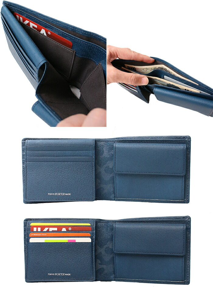 ポーター ワンダー 二つ折り財布 詳細