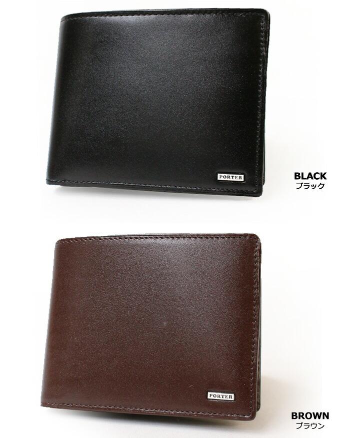ポーター シーン 二つ折財布  カラー画像