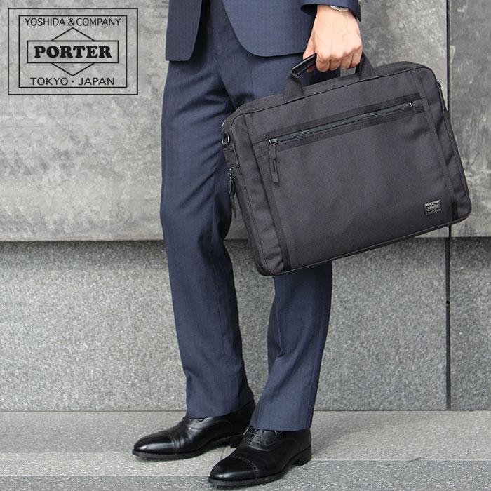 当店人気No.1のビジネスバッグ。吉田カバンの確かな実力を確かめる事が出来るクリップシリーズ。