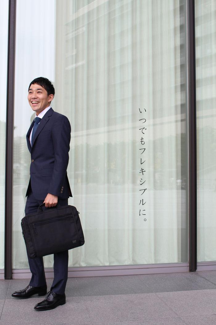 吉田カバン ポーター クリップ 2wayビジネスバッグ モデル