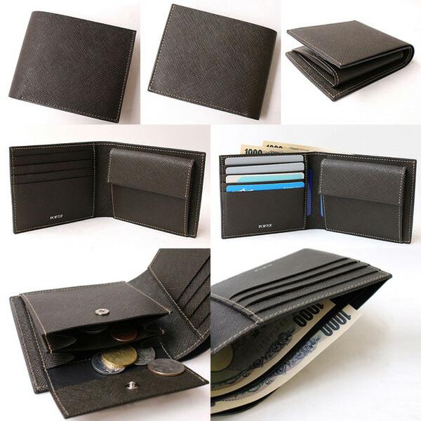 グルーの二つ折財布は内部も充実した作り