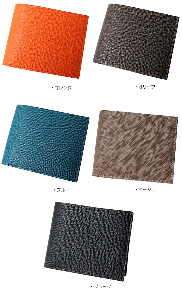 ブラック ベージュ オレンジ オリーブ ブルーの発色の美しいな5色展開
