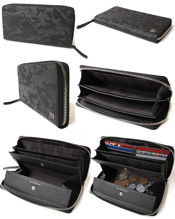 機能性に優れ使いやすいポーターの長財布