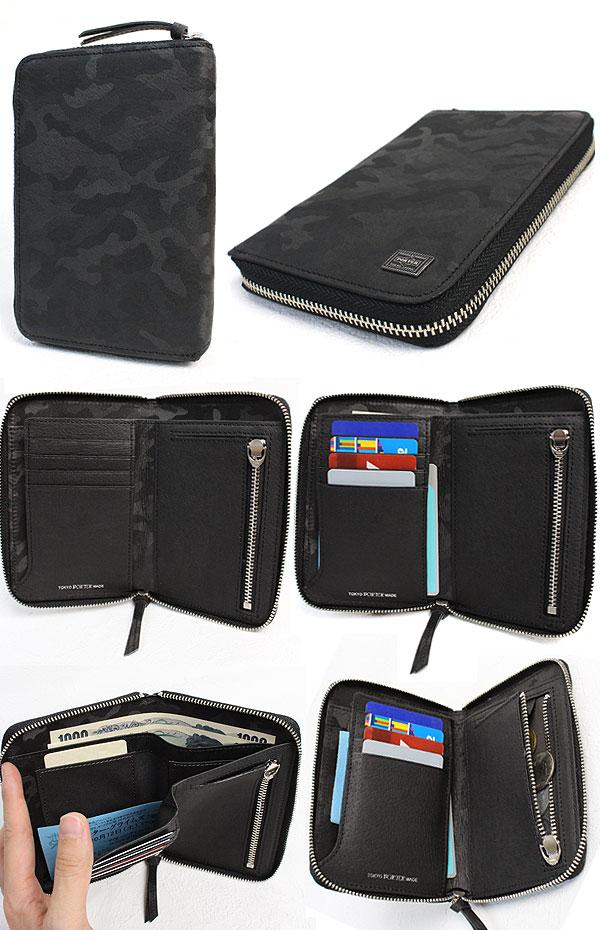 機能性に優れ使いやすいポーターの折り財布