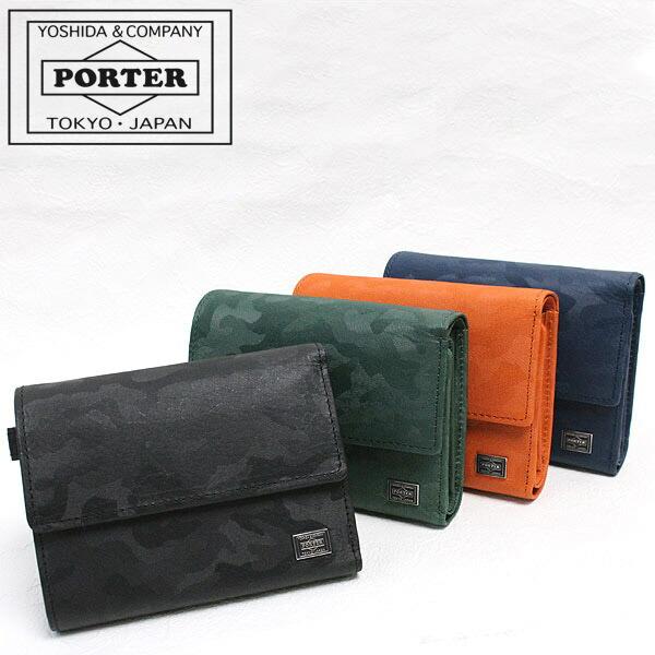 ポーター ワンダー 折り財布