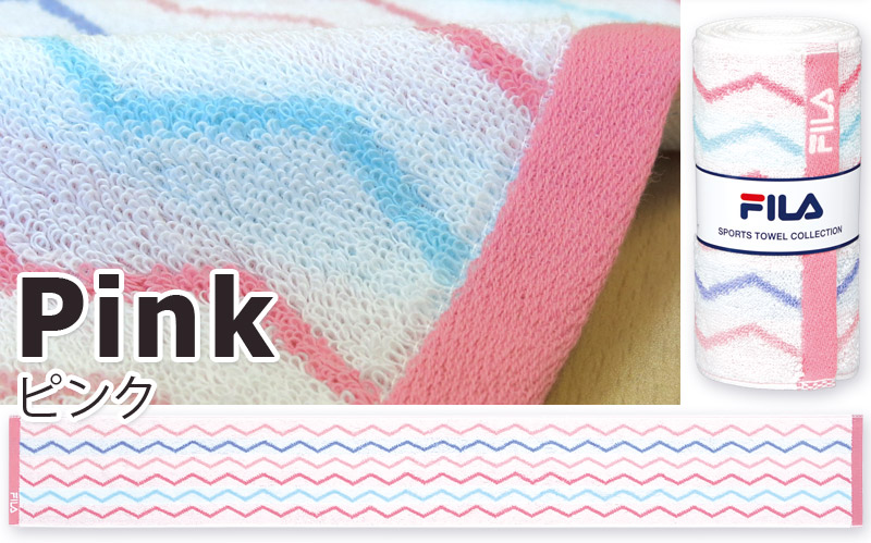 FILA リズモ … ピンク
