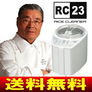 MB-RC23W(�ۥ磻��)