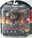 Back in stock in limited edition! Halo reach ( HALO REACH ) / series 6 ELITE ZEALOT McFarlane