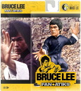 6 inches of Bruce Lee /BRUCE LEE figure skating /FANATIKS