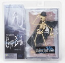 The arrival! !Tim Burton / co-ops bride 2/SKELTON BAND LEADER/ McFarlane