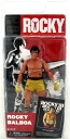 NECA Rocky series 3/Rocky Balboa 7 inch figure and yellow panties