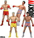 Four NECA 7inch figure skating Rocky series 2/ Rocky balboa & Ivan gong co-/ (normal & damage ver) sets