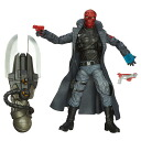 Ma Bell legend Agents of Hydra Figure (Red Skull) Captain America Marvel Legends