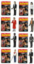 FUNKO Pulp Fiction Retro Action figure 8 body set and pulp fiction.