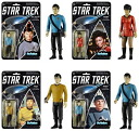 FUNKO Star Trek Retro Action figure 4 pieces set-Star Trek.